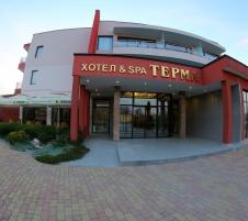 Хотел Терма