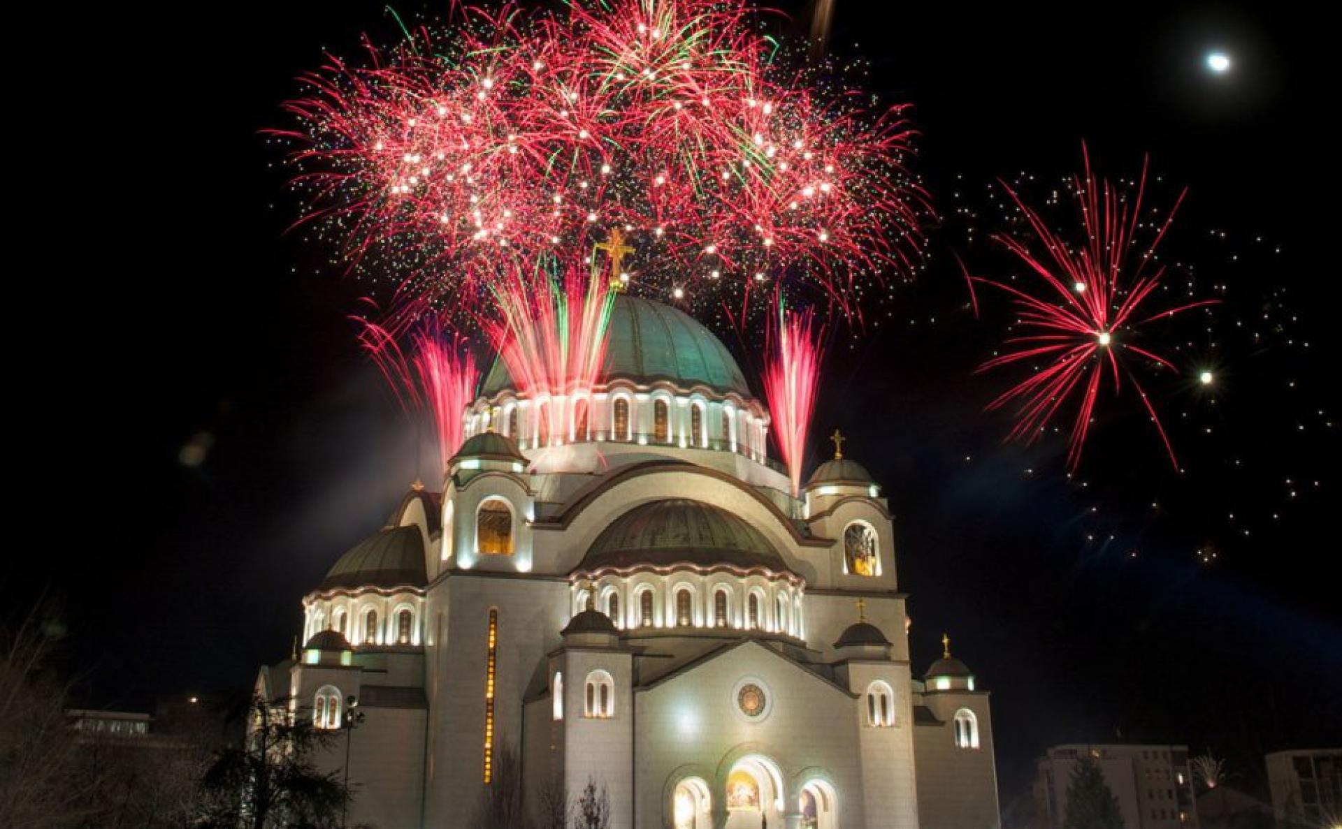 Нова година 2019 в Белград
