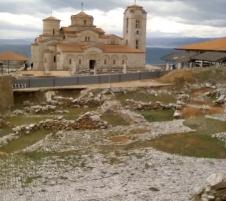 Битоля - Охрид - Струга - Скопие